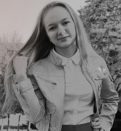 Виталина Губарь, 3 марта 1999, Тихорецк, id122535637