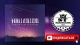 M-Koma x Ayzik lil jovid x Zeper - Чашмом корота набина 2018 ST
