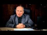 Часть 8. Комментарии (4) А.Н.Малюты к ЗаЯвлению Руси от 03.02.2014