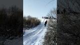 Вот какая горка в селе Заречном.Казахстан.