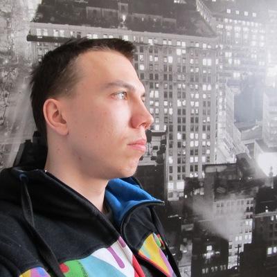 Евгений Сергеев, 11 апреля 1991, Вача, id150355538