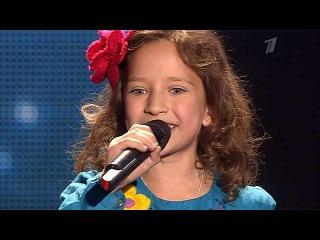 Ника Терентьева, 8 лет, Владивосток - Участники - Голос. Дети - Первый канал