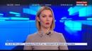Новости на Россия 24 • Путин побывал в единственном в мире творческом вузе для людей с ограничениями по здоровью