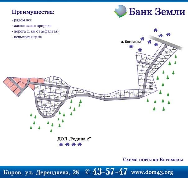 Посмотреть схему проезда: