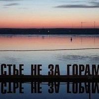 Маргарита Горчакова, 28 декабря 1989, Омск, id56836934