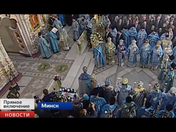 Патриарх Московский и всея Руси Кирилл освятил верхний придел храма-памятника Всех Святых в Минске