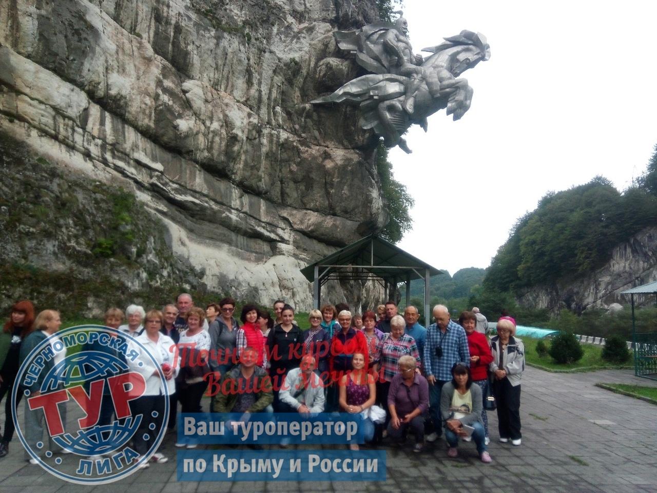Тур по Кавказу