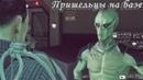 The Bureau XCOM Declassified прохождение Пришельцы на базе 12
