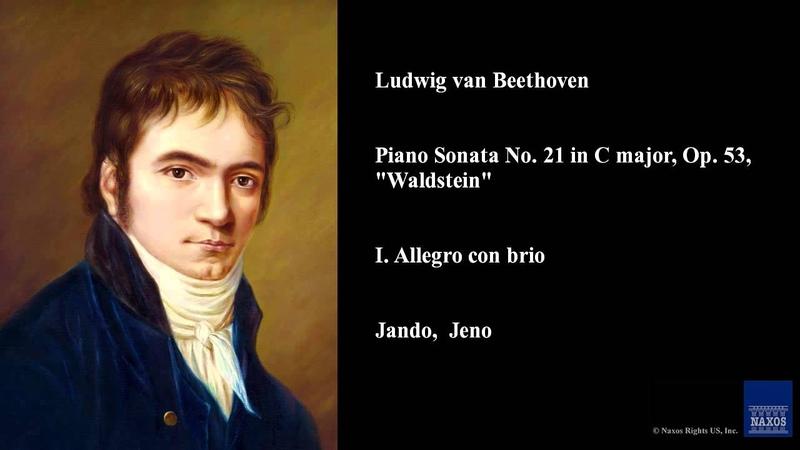 Ludwig van Beethoven, Piano Sonata No. 21 in C major, Op. 53, Waldstein, I. Allegro con brio