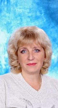Людмила Бавыкина, 6 мая , Славянск, id159201878