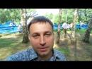 Владислав Косарев г Вязники Фатьяновский парк Солнечная поляночка 28 июля 2018 г