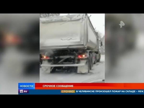 6 автомобилей столкнулись на трассе в Алтайском крае