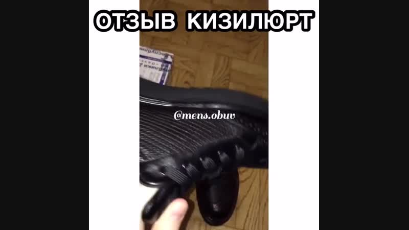 Отзыв Кизилюрт