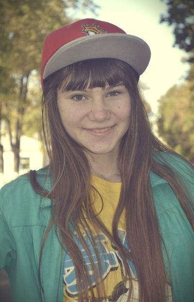 Наташа Парфени, 2 июня 1997, Оленегорск, id198620095