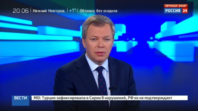 Новости на Россия 24 • Нунес опроверг прослушку Trump Tower