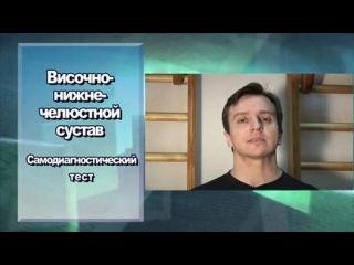 (01h52m30s-02h48m45s)Изометрическая гимнастика доктора Борщенко.