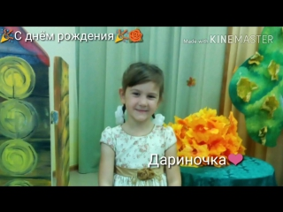 Дариночка 1280x720 3,78Mbps 2018-02-01 18-41-02.mp4