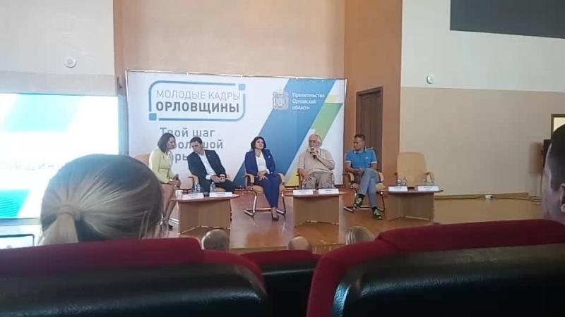 Молодые кадры Орловщины Виктор Анатольевич Ливцов