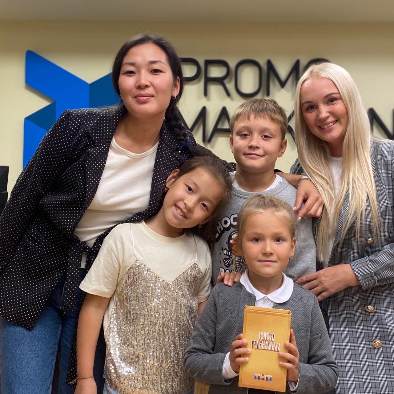 В Брянске нашли «Золото Геленджика»! Счастливой обладательницей приза стала Ульяна Синицына 😎