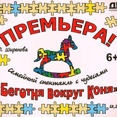 Ксюша Брыжатая, 7 сентября , Тольятти, id15558955