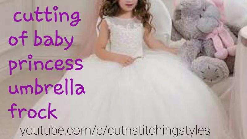 अपनी princess के लिए बनाए यह खुबसूरत designer फ्राक, cutting of little angels frock| pa