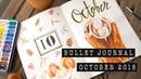 OCTOBER 2018 BULLET JOURNAL SETUP   ANN LE