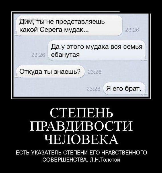 http://cs614724.vk.me/v614724776/a184/O1ws-IF2rfE.jpg
