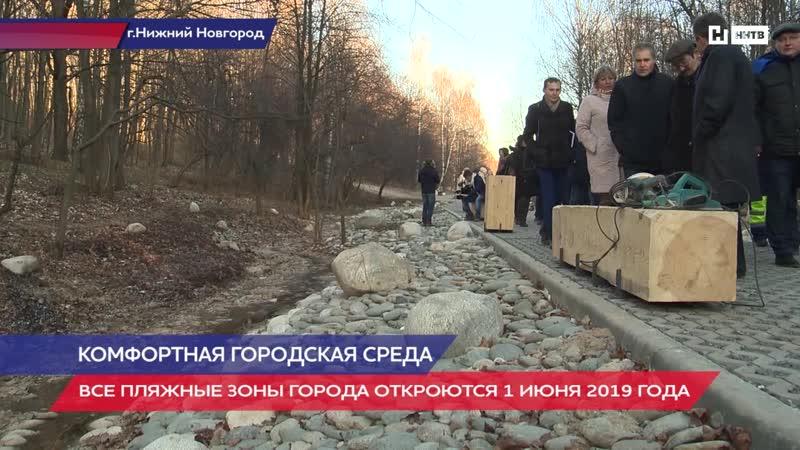 Благоустройство Щелоковского хутора