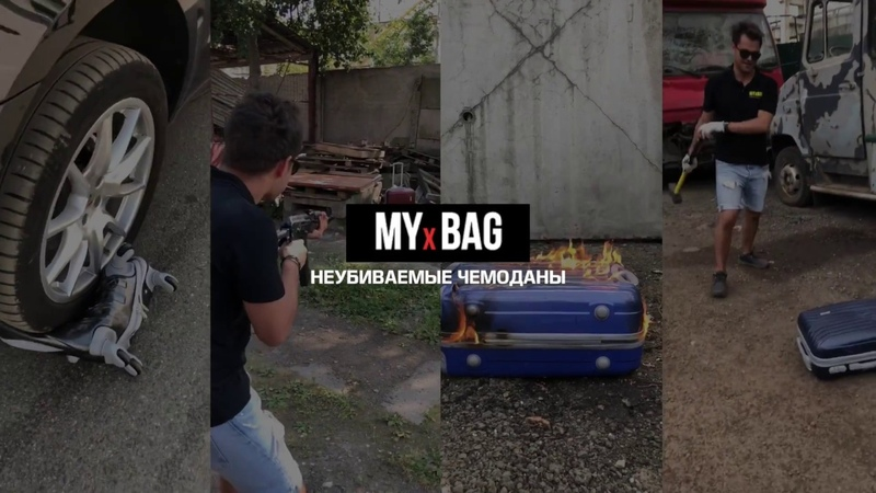 Полный обзор пластикового чемодана MY x BAG
