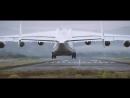 Antonov AN-225 Mriya (UR-82060) at Aeropuerto De Chimore