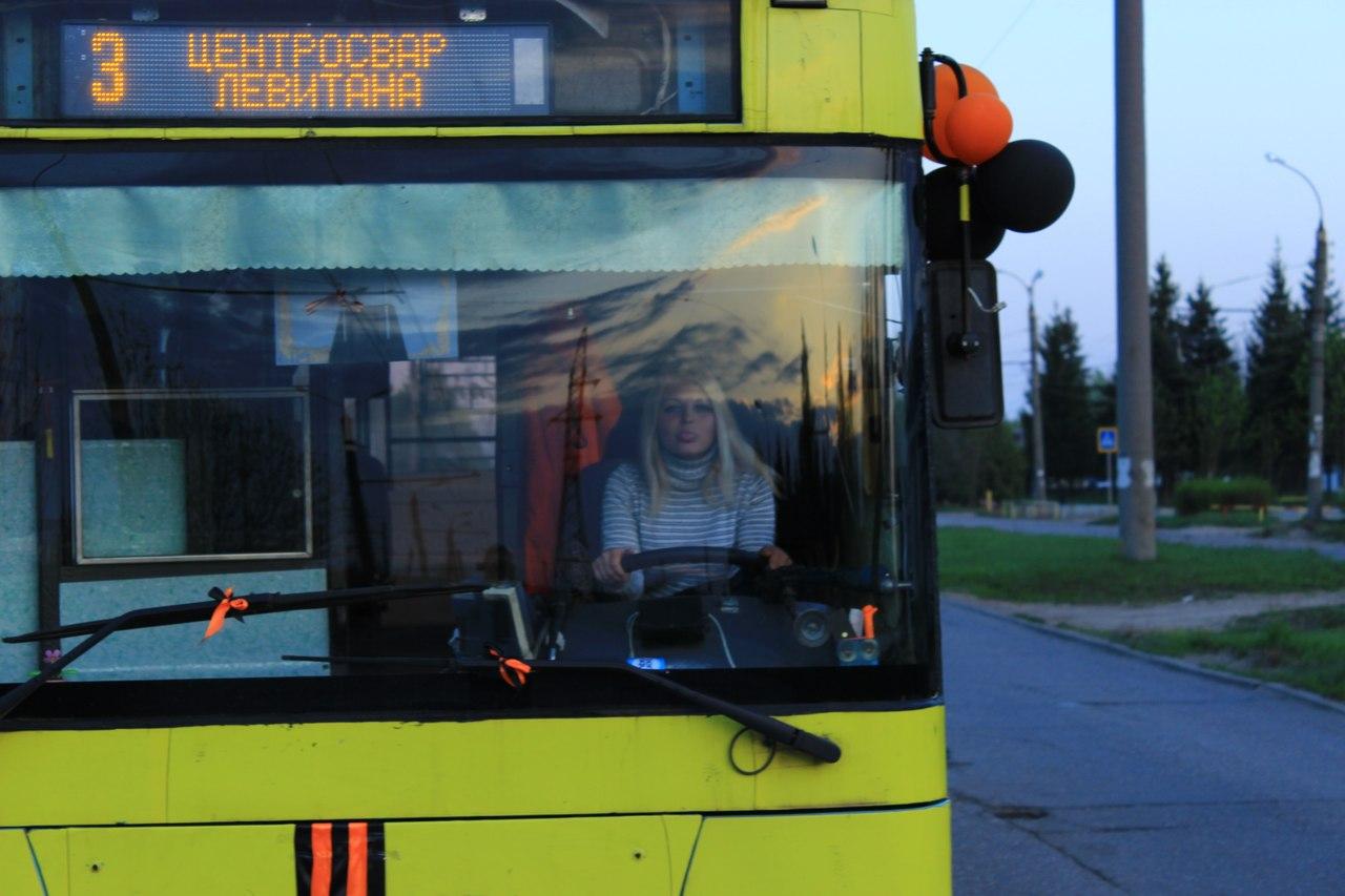 Водителю троллейбуса поздравления