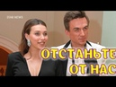 Влад Топалов обратился к поклонникам - Дайте побыть втроем. Не травите мою жену!