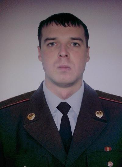 Дмитрий Бубнов, 11 марта 1962, Апатиты, id207746725