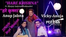 Hare Krishna | Remix Inspired by Despacito | Ft.Anup Jalota | Vicky-Anuja | Band Rutbaa
