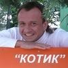 Sergey Rogatkin