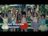 Dilroz Bolajon - Sayohat | Дилроз Болажон - Саёхат