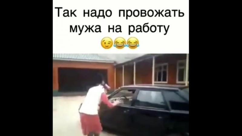 жена танцует для мужа