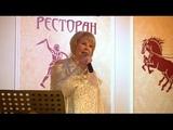 28.02.2019 Галина Улетова и Игорь Наджиев-2