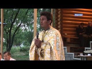 Проповідь о. Петра Немеша під час молодіжної пішої прощі