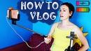 КАК СНИМАТЬ ВИДЕО НА ТЕЛЕФОН ► Школа Блоггера