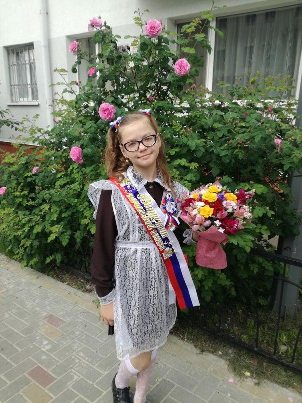 Кэтрин Шумова |