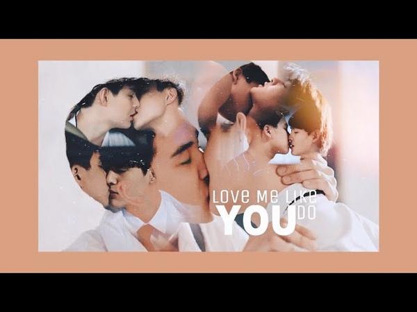 [OPV KISS SCENES] Love Me Like You Do - Ae x Pete   บังเอิญรัก Love By Chance