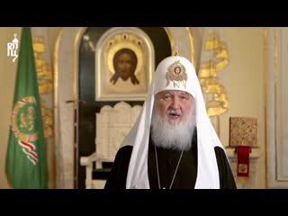 Пасхальное обращение Святейшего Патриарха Московского и всея Руси Кирилла.