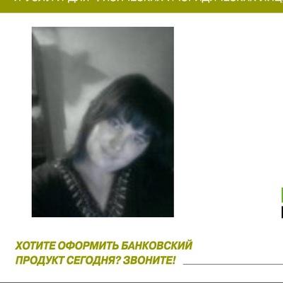 Мирослава Робота, 29 июля 1984, Львов, id201264845