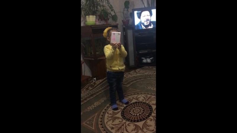 Асемка стихи читает!