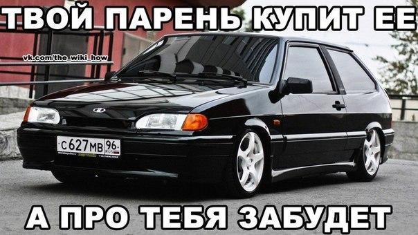 Продажа авто б у