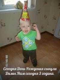 Алина Харчук, Черкассы - фото №16
