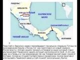 Что бесит черножопую обезьяну: Россия и Китай готовят сюрприз США в Никарагуа