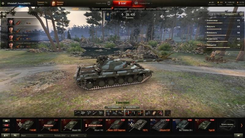 World of Tanks Соло 430,После долгого отдыха;)