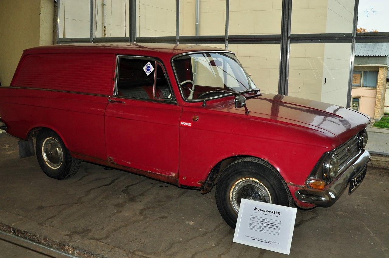 Москвич-433П